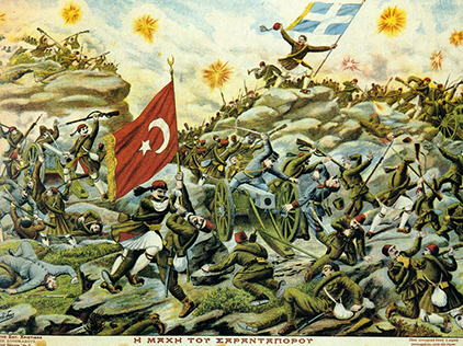 First Balkan War 1912